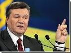 Янукович может и хотел бы вступить в ЕврАзЭС, да украинский менталитет не позволяет