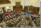 Верховная Рада разбилась на кружки по интересам. Оппозиция заблокировала трибуну, большинство - президиум