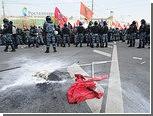 СК возбудил уголовные дела о призывах к беспорядкам в Москве