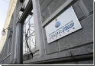 «Нафтогаз» подсчитал, во сколько нам обходится взаимопонимание с «Газпромом»