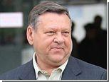 СМИ узнали о досрочной отставке губернатора Ленинградской области