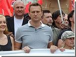 Навальный попросил СК возбудить дело о срыве митинга на Болотной
