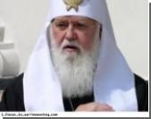 Филарет обвиняет Москву в том, что отношения УПЦ КП со Вселенским патриархом значительно осложнились