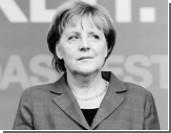 """Партия Меркель провалила """"генеральную репетицию"""" выборов"""