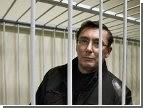 Защита Луценко решила исчерпать все возможности украинского правосудия и подали кассацию