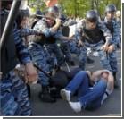 В Москве задержали 120 человек