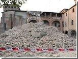 Число жертв землетрясения в Италии возросло до пяти