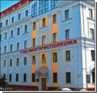В Беларуси задержаны пятеро египтян-экстремистов