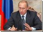 Путин официально примерил корону Российской империи