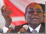ООН поручила Мугабе пропагандировать развитие мирового туризма
