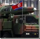 КНДР провозгласила себя ядерной державой