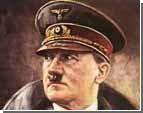 Найден секретный доклад о психических отклонениях Гитлера. Болячки у  фюрера были еще те