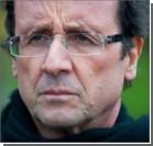 Николя Саркози признал свое поражение - у Франции новый президент
