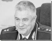 Эксперты проанализировали назначение нового главы МВД