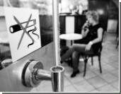 В Москве могут запретить курение в кафе и барах