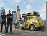 Компания англичан проехала на такси 69 тысяч километров