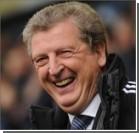Рой Ходжсон возглавил сборную Англии по футболу