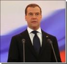 Медведева  назвали ничтожеством