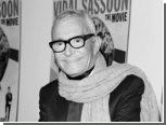 В США умер парикмахер Видал Сассун