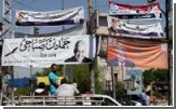 В Египте стартовали президентские выборы