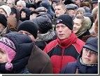 В центре Москвы задержаны более 250 человек. Ранены 4 полицейских и 12 бойцов ОМОН