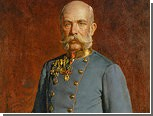 Нижнее белье австрийского императора ушло с молотка