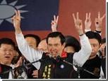 Президента Тайваня оштрафовали за агитацию в Facebook