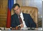 Медведев, пустив скупую слезу, дал Путину последние поручения