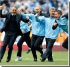 """Манчестер Сити"" вернул себе звание чемпиона Англии через 44 года"