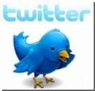 В Пакистане перекрыли доступ к Twitter