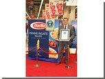 Cупермаркет выставил на продажу 500-килограммовую упаковку макарон