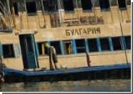 Крушение теплохода «Булгария»: возбуждены два новых уголовных дела