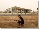 Ливийские революционеры получили иммунитет от преследования