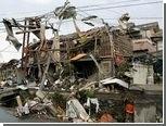 Тысячи жителей Японии остались без электричества из-за торнадо