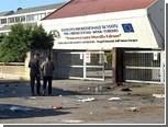 У здания колледжа на юго-востоке Италии взорвали бомбу