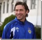 Ващук: Жаль, что на Евро-2012 не сыграет мозг украинской обороны