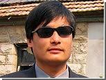 Беглый китайский диссидент покинул американское посольство