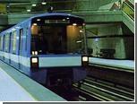 В Монреале работу метро нарушили дымовые шашки