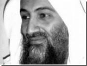 Amnesty International пришла к выводу, что бен Ладена можно было и не уничтожать