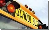 В США столкнулись шесть школьных автобусов. 65 пострадавших