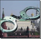 """В России задержали лидера партии """"Яблоко"""""""