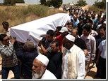 Осужденного за теракт над Локерби похоронили