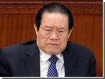 Ветераны компартии Китая потребовали уволить шефа госбезопасности