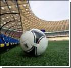 Сборная Дании огласила весь список на Евро-2012