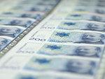 В Норвегии пенсионным фондам предложили финансировать нефтяников