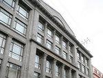 Фонд национального благосостояния сократился на 5 миллиардов рублей за месяц