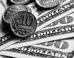 Эксперты спорят, будет ли продолжаться падение рубля