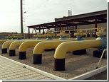 Московский суд обязал Молдавию заплатить за российский газ