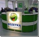 Rozetka.ua будет судиться с налоговой