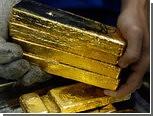 Падение цен на золото установило рекорд с 1999 года